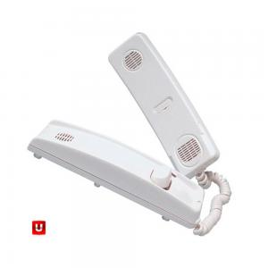 Interfone 2 fios ICAP - HO - Thevear